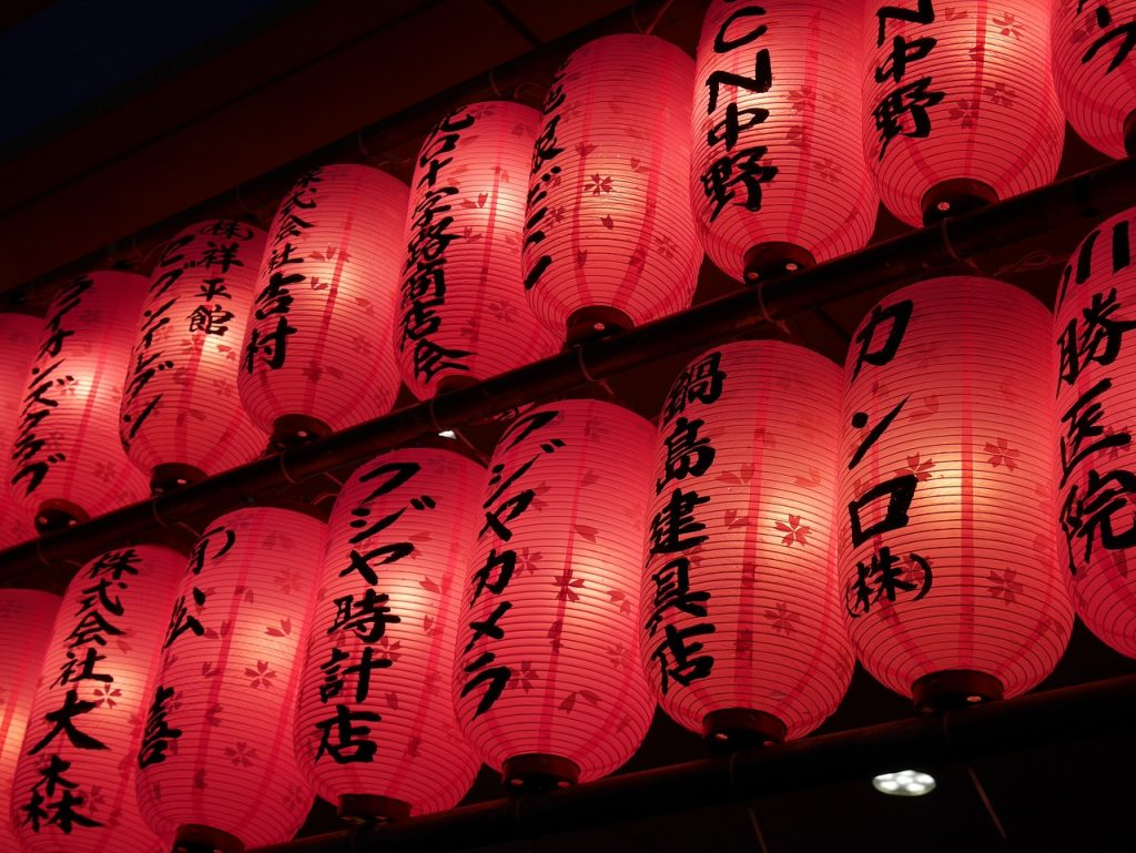 Chinese New Year 2017 – Year Of The Rooster