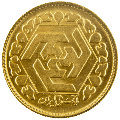 1 Bahar Azadi Gold Coin 900 00 Ukbullion