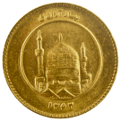 Gold 1 Bahar Azadi Coin Mixed Years