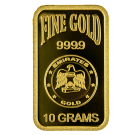 10 Gram Blister Pack Gold Bar Emirates Gold
