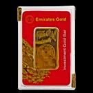 50 Gram Gold Bar Emirates Gold Boxed