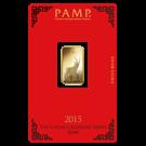 Pamp 5 Gram 2015 Lunar Goat Gold Bar 999.9