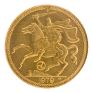 1979 Gold Half Sovereign (Isle of Man)