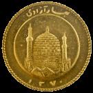 Gold 1/2 Bahar Azadi Mixed Years (Iran)