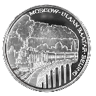 1995 5oz Silver Proof 2500 Tughrik (Mongolia)