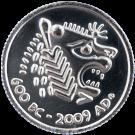 2009  1/4oz Silver Round (Lydian Lion, America)