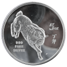 1987 5oz Silver Proof Round (Lunar Year of The Rabbit (Singapore)