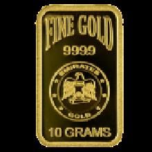 10g Gold Bar Blister Pack | Emirates Gold