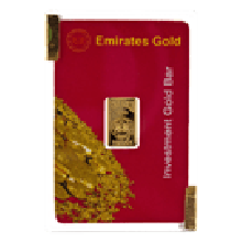 1 Gram Gold Bar Emirates Gold Boxed