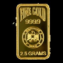 2.5g Gold Bar Blister Pack | Emirates Gold