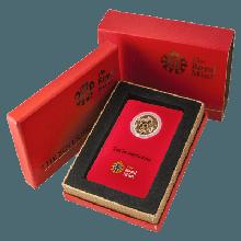 2015 Gold Full Sovereign in Certicard & Presentation Box