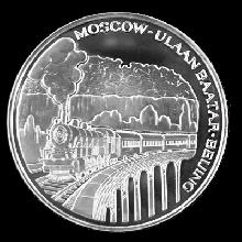1995 5oz Silver Proof 2500 Tughrik (Mongolia)